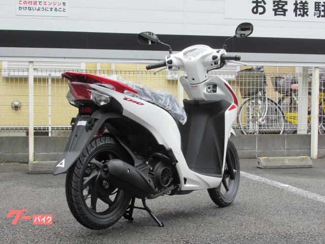 ホンダ Dio110 スペシャルの画像(神奈川県