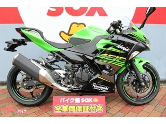 Ninja 400 2019年モデル