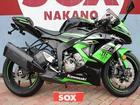 Ninja ZX−6R KRT スライダー フェンダーレス