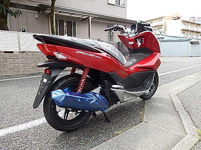ホンダ PCX150の画像(東京都