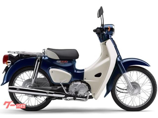 スーパーカブ50 現行モデル 新車 正規車輛