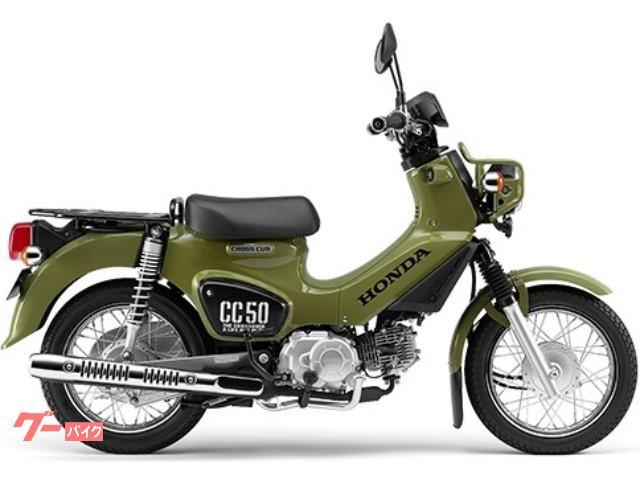 クロスカブ50 現行モデル 新車 正規車輛