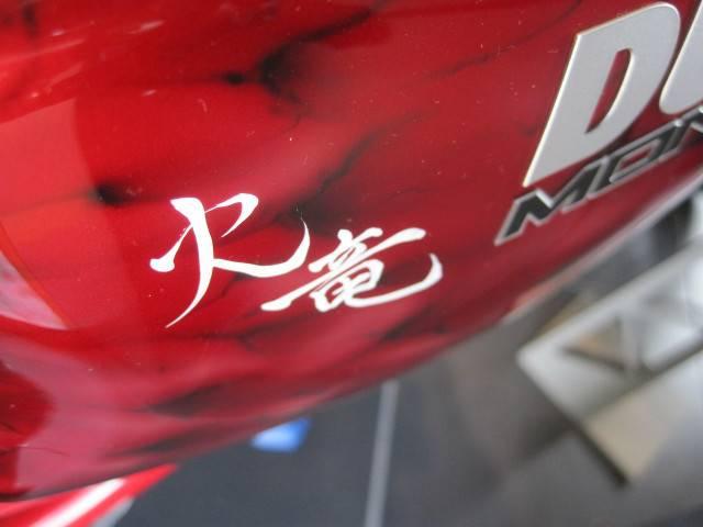 DUCATI モンスター1200 モンスターハンターの画像(神奈川県