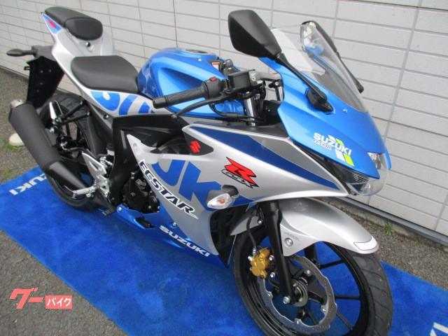 スズキ GSX-R125 ABSの画像(福島県