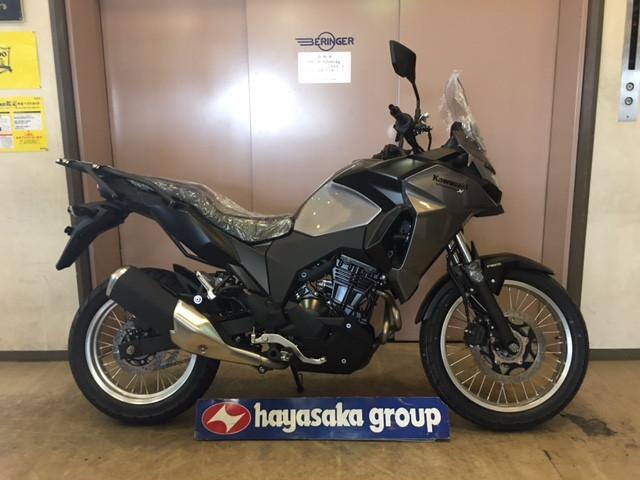 カワサキ VERSYS-X 250 ABSの画像(宮城県