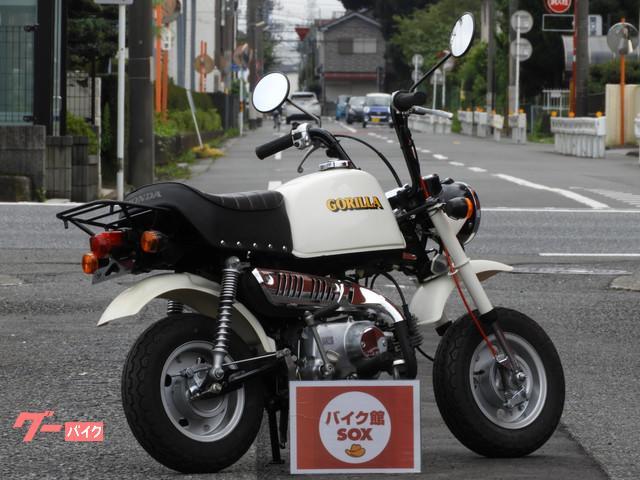 ホンダ ゴリラ ノーマル車の画像(埼玉県