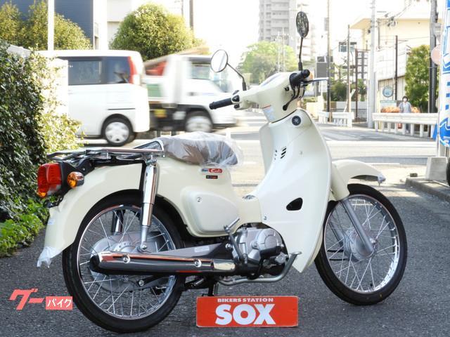 ホンダ スーパーカブ50 新型モデルの画像(埼玉県