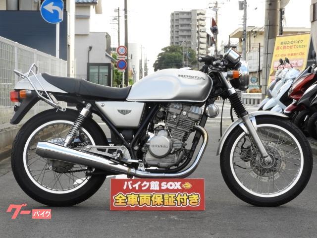GB250クラブマン 1993年モデル リアキャリア