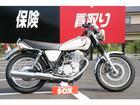 ヤマハ SR400 インジェクションモデル ノーマル車の画像(埼玉県