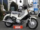 ホンダ クロスカブ50 新型モデルの画像(埼玉県