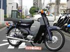 ホンダ スーパーカブ90 1999年モデル カスタムシートの画像(埼玉県