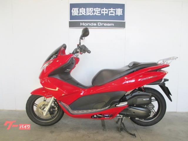 ホンダ PCX150 ドリーム認定中古車の画像(宮城県