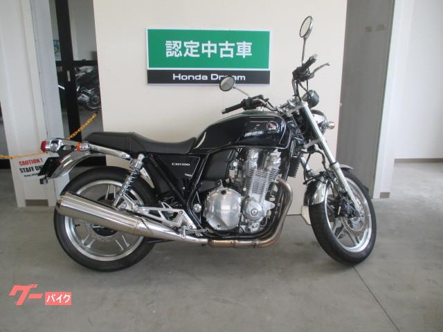ホンダ CB1100 ドリーム認定中古車の画像(宮城県