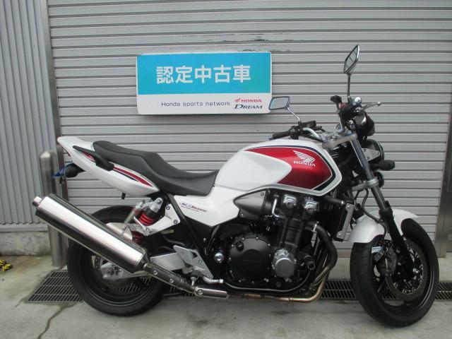 ホンダ CB1300Super Four ドリーム認定中古車の画像(宮城県