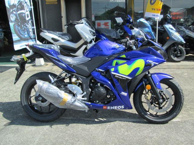 ヤマハ YZF-R25 Movistar Yamaha MotoGP Editionの画像(東京都