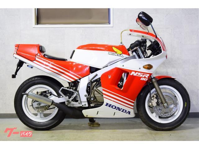 NSR80  初期型 30555