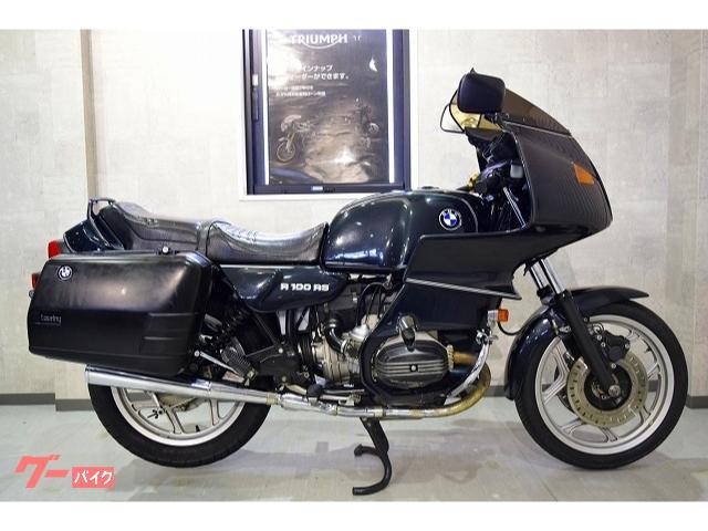 R100RS パニアケース付 30618