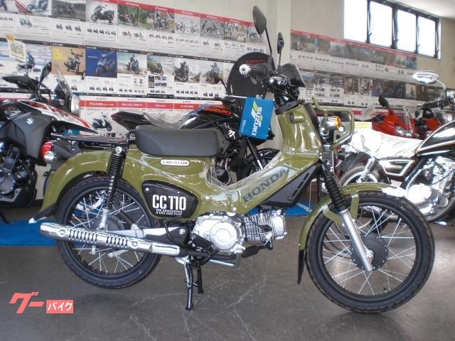 クロスカブ110 国内生産モデル