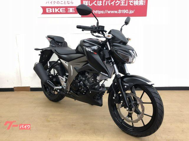 スズキ GSX-S125 ABS ワンオーナーの画像(神奈川県