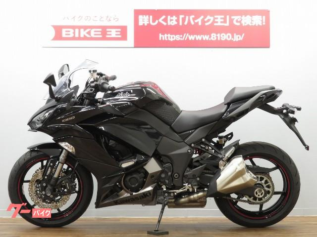 カワサキ Ninja 1000 ABS 国内仕様の画像(群馬県