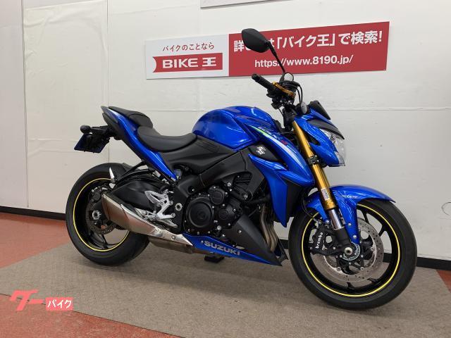 スズキ GSX-S1000 アグラススライダー アトラスナビの画像(神奈川県