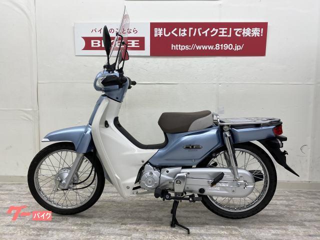ホンダ スーパーカブ110 スクリーン装備の画像(神奈川県