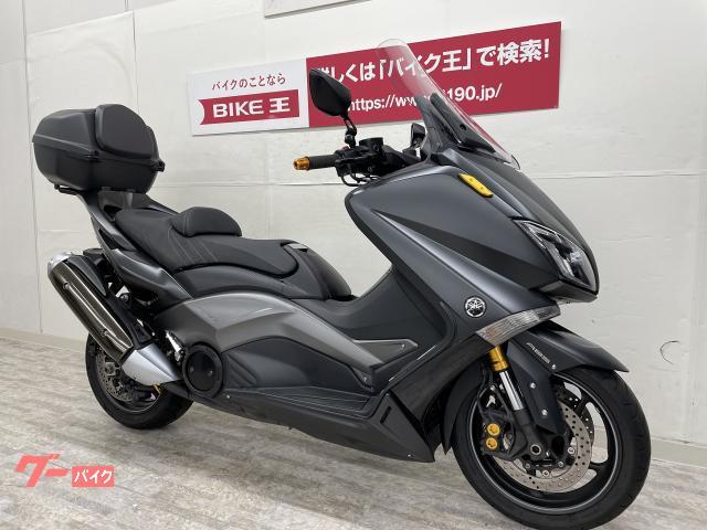 ヤマハ TMAX530 IRONMAXの画像(神奈川県