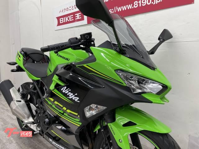 カワサキ Ninja 400 エンジンスライダーの画像(神奈川県