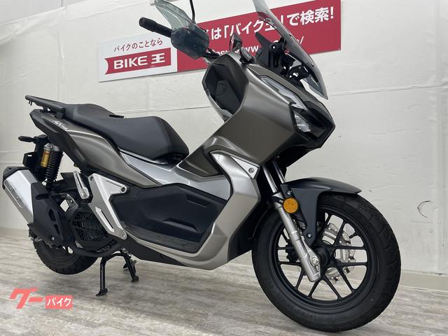 ホンダ ADV150 2020年モデルの画像(神奈川県