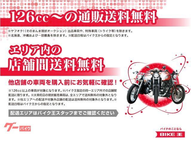 ヤマハ YZF-R25 USBポート装備 ライトカスタムの画像(神奈川県