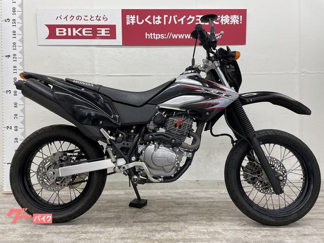 XR230 モタード フェンダーレス