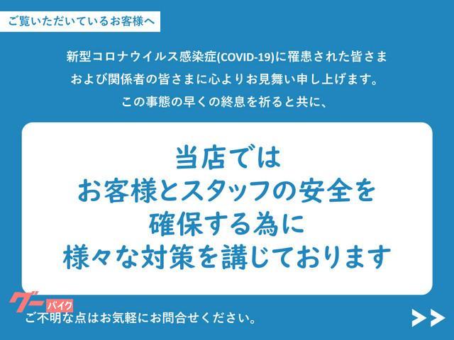 ホンダ CBR250RR 2019年モデルの画像(福島県