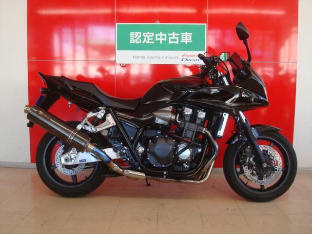 ホンダ CB1300Super ボルドール ABS 認定中古車の画像(埼玉県