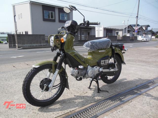 ホンダ クロスカブ110の画像(青森県