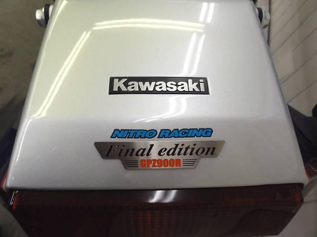 カワサキ GPZ900R正規ファイナルエディション改の画像(埼玉県