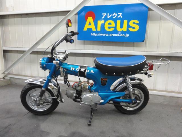 ホンダ DAX50改の画像(埼玉県