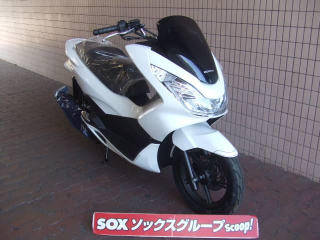 ホンダ PCXの画像(東京都