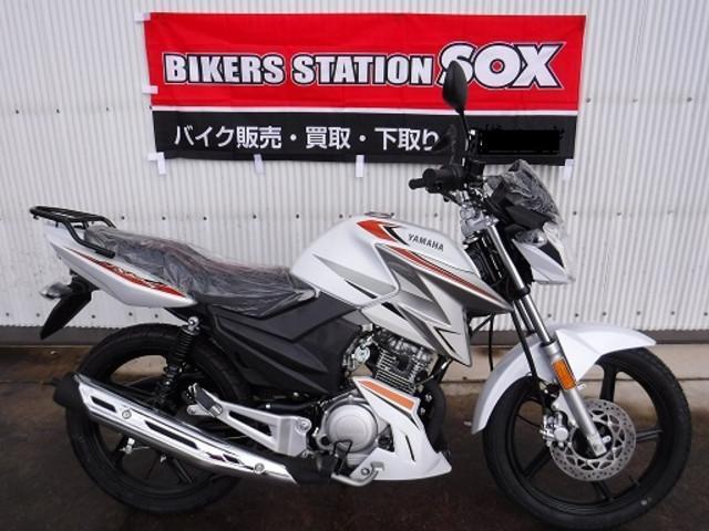 ヤマハ YX125DXの画像(東京都
