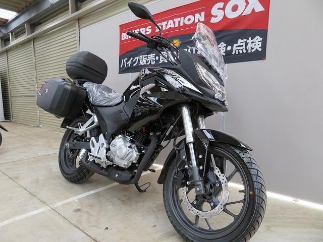 ホンダ CBF190XパニアケースTOPボックス付の画像(東京都