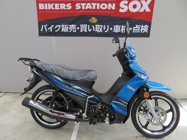 ヤマハ i8 115の画像(東京都