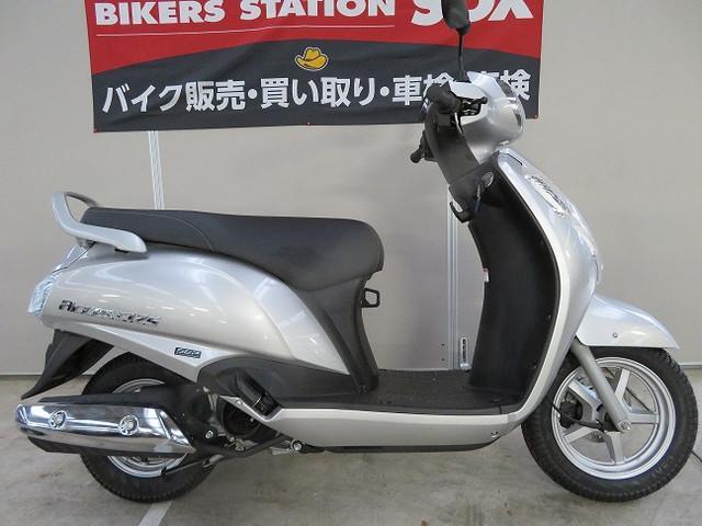 スズキ ACCESS125の画像(東京都