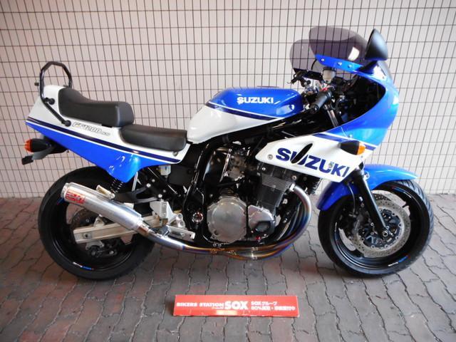 スズキ GS1200SS 最終型 ヨシムラ手曲げフルエキの画像(東京都
