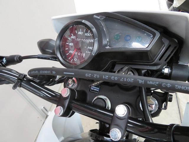 ホンダ XR150Lの画像(東京都