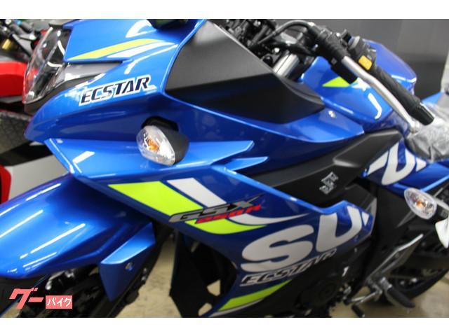 スズキ GSX250R GPカラーの画像(東京都
