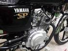 ヤマハ YB125SPの画像(東京都