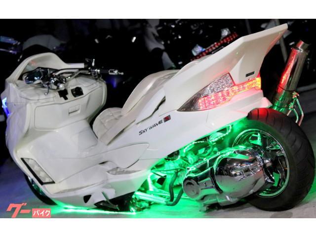 スズキ スカイウェイブ250 タイプS特注55ロンホイaprエアサス七色レインボーLEDドラッグボンバーAeroフルカスタムの画像(埼玉県
