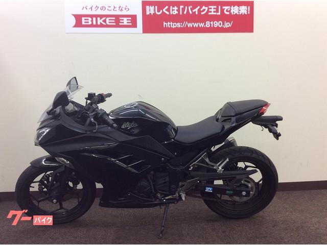 カワサキ Ninja 250 2013年モデル フルノーマルの画像(大阪府