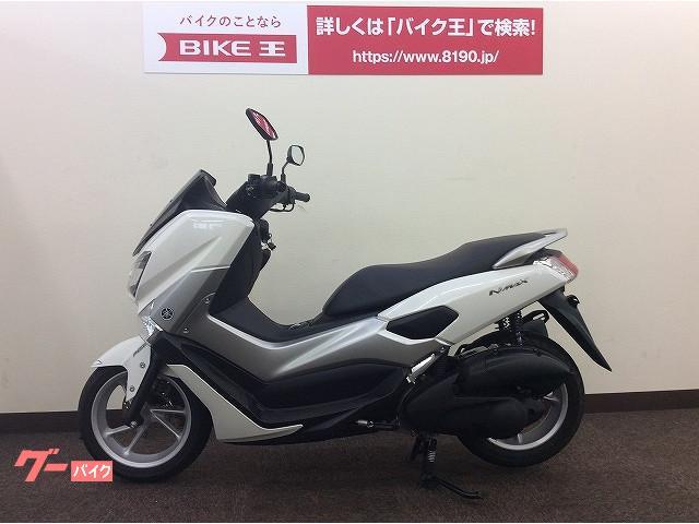 ヤマハ NMAX SE86J型 フルノーマルの画像(大阪府