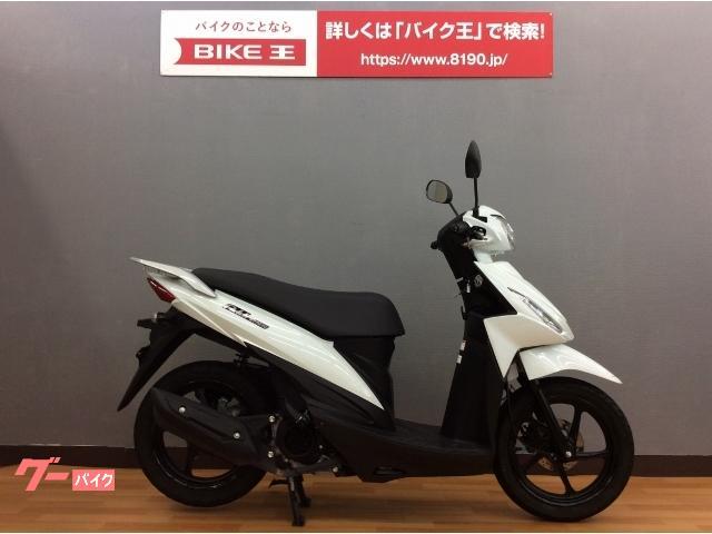 アドレス110 2020年モデル CE47A型 インジェクション ノーマル