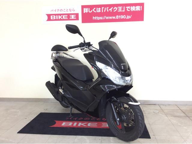 ホンダ PCXの画像(京都府